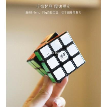 ShengShou Original Rubik's Legend S 3x3x3 black speed competition magic cube children puzzle toy Rubiks