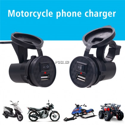 USB Motorcycle Mobile Phone Power Supply Charger Waterproof Port Socket Universal Mobile Phone Car-Charger Car Accessories