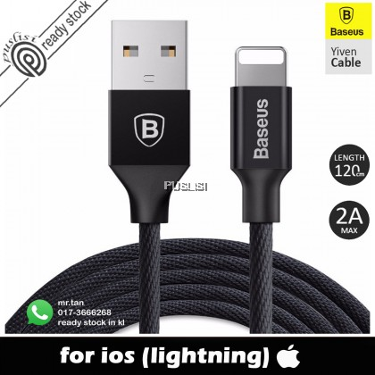 Baseus YIVEN  Lightning fast charging SYNC data 1.2M cable for iphone 6 6 plus 7 7 plus 8 8plus