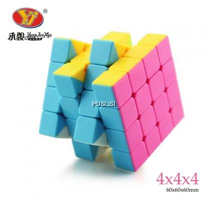 Ready Stock Yong Jun Speed Professional Stickless Rubik Magic Rubik's Cube 3x3x3 4x4x4 5x5x5